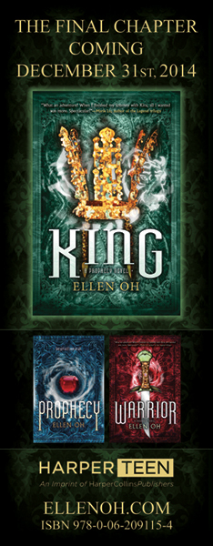King Front Small